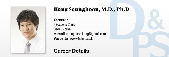 Kang Seunghoon Nametag