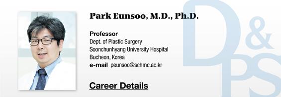 Park Eunsoo nametag