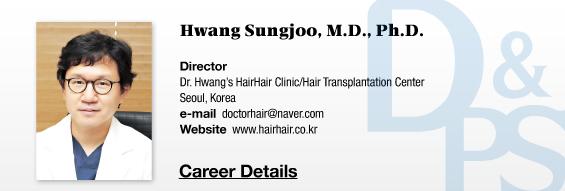 Hwang Sungjoo nametag